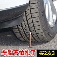 汽车补胎液工具电瓶车电动摩托车自动轮胎补漏神器真空胎自补液胶