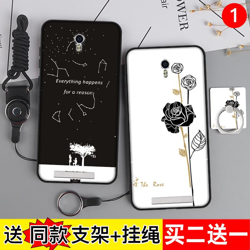x9007手机套硅胶