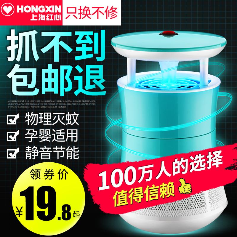 灭蚊灯家用室内吸捕蚊子插电式驱蚊器防蚊灭蚊神器一扫光婴儿卧室