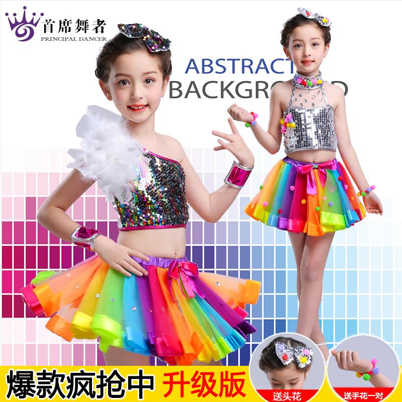 彩虹蓬蓬裙表演服