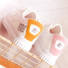 小白鞋休闲网红女鞋秋季2018新款板鞋韩版百搭学生加绒帆布鞋冬季