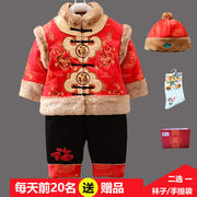 Children's Tang suit boy Chinese style suit baby age dress children's clothing costumes children's winter clothing 1 2-3 years old