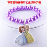 Princess Sophia Mermaid Pearl Bracelet