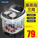 泰摩足浴盆器全自动高洗脚盆电动按摩加热深泡脚桶足疗机家用恒温