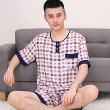 怡伴男士 夏天季短袖 薄款 绵绸睡衣家居服青年可外穿 棉绸睡衣套装