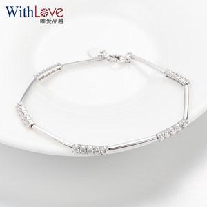 WithLove唯爱品越 白18K金1.2克拉豪华女士结婚钻石手链 生生不息