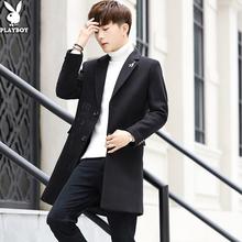 花花公子秋冬季新款青年韩版修身大衣男士商务休闲中长款风衣外套