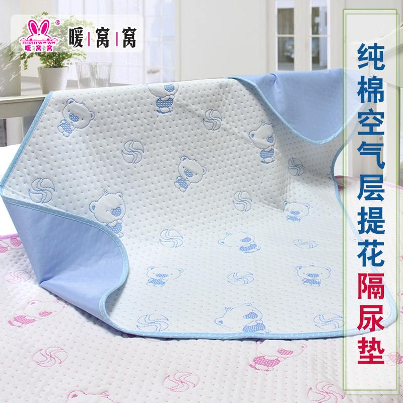 寶寶小床床墊