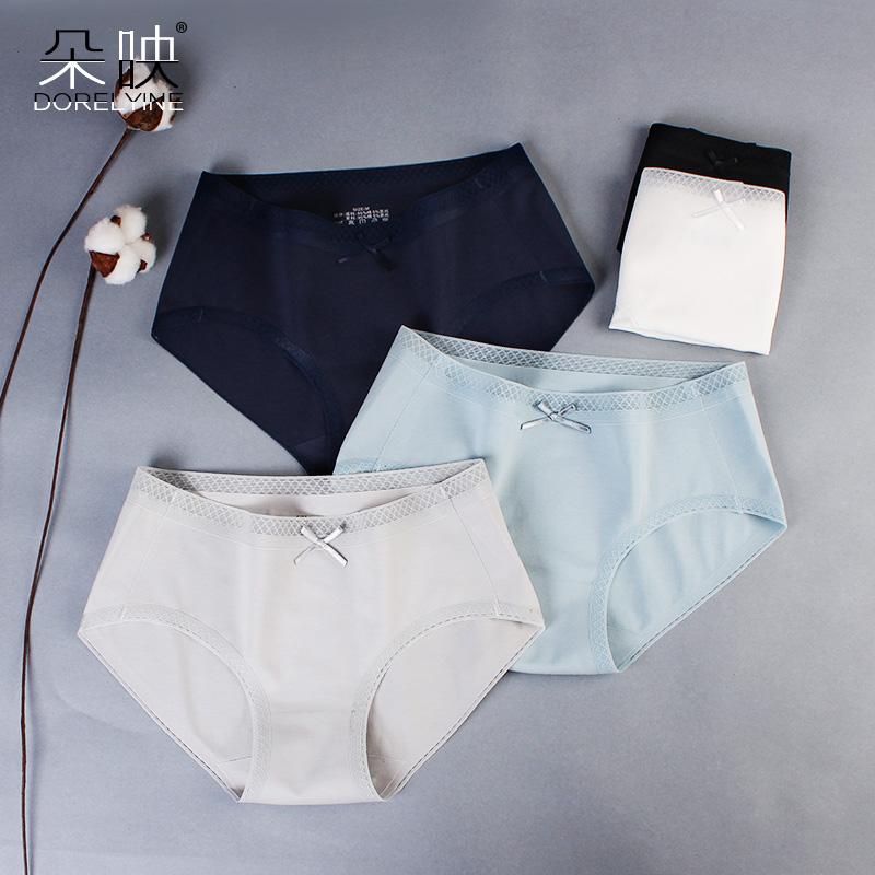 一片式棉质底裤