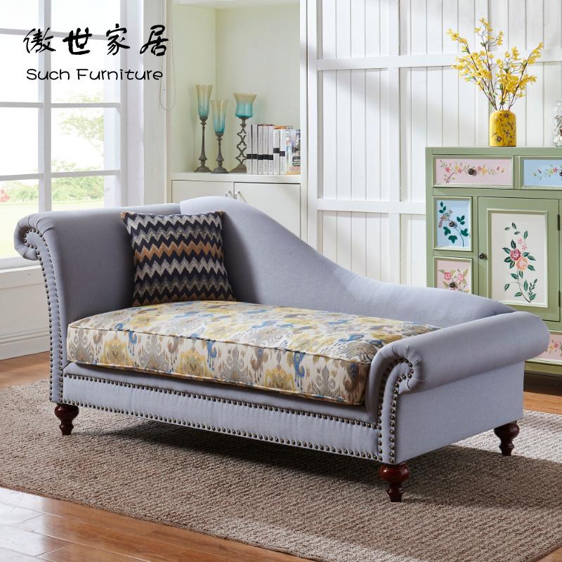 美式乡村卧室客厅布艺简约懒人沙发椅贵妃椅单人躺沙发椅美人榻