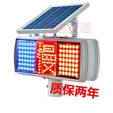 太阳能爆闪灯交通安全双面灯慢字灯警示灯双面路障频闪灯道路LED