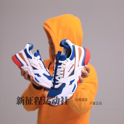 李宁启程001休闲鞋情侣鞋网面经典复古国潮男女运动鞋AGCP021 024