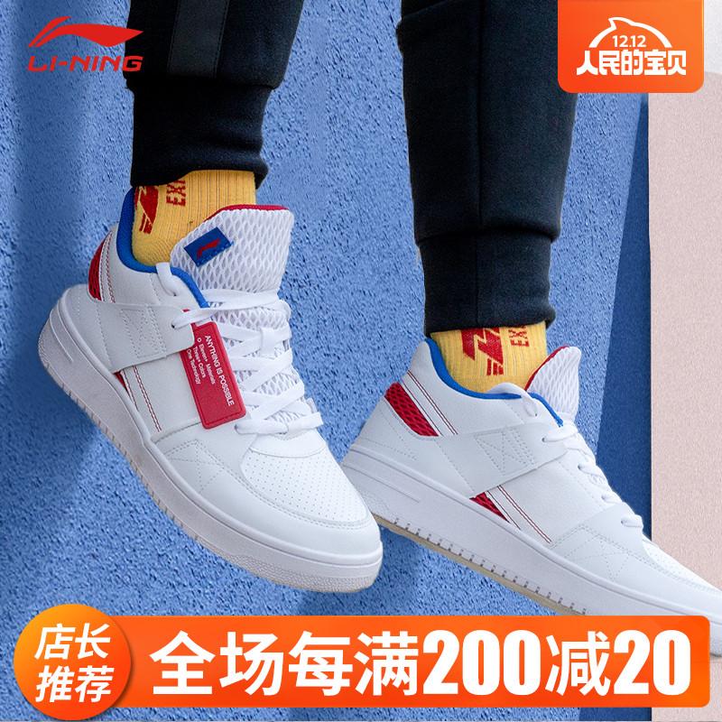 李宁空军一号休闲鞋板鞋男鞋2019冬季款加绒保暖高帮板鞋AGBP061