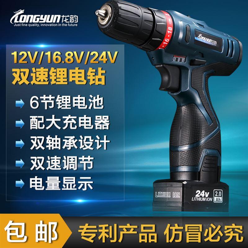 螺锂韵2钻池1转电丝钻钻6器VV.充充电钻充电28手电龙51电V电电刀