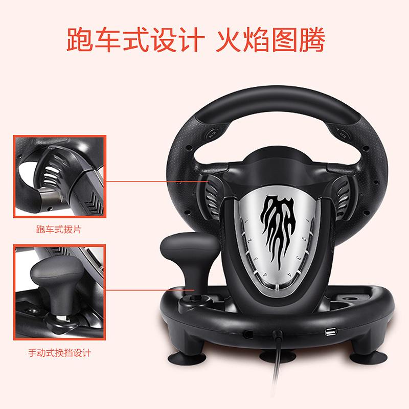 莱仕达电脑赛车游戏方向盘汽车模拟驾驶器PS4欧卡2遨游中国飞车