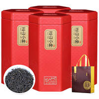 Buy one get three Zhengshan small seed tea black tea tea strong fragrance type canned Feng Ding red gift box total 500g