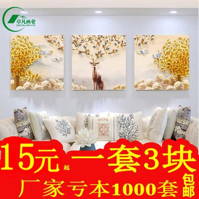 客厅装饰画现代简约北欧风格沙发背景墙壁画挂画三联画卧室餐厅画