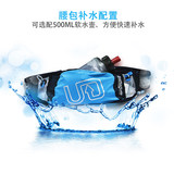 UD Race Belt 4,0 Running Marathon Stable Race Soft Kettle Waist Off-Road Run UD Waist