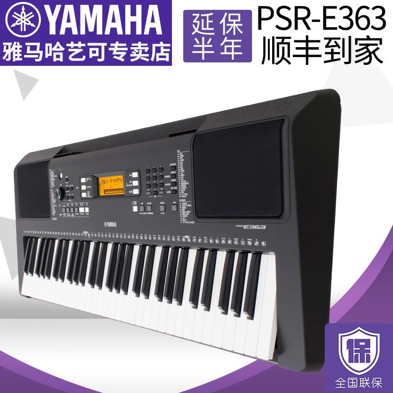 成人电子琴 钢琴力度