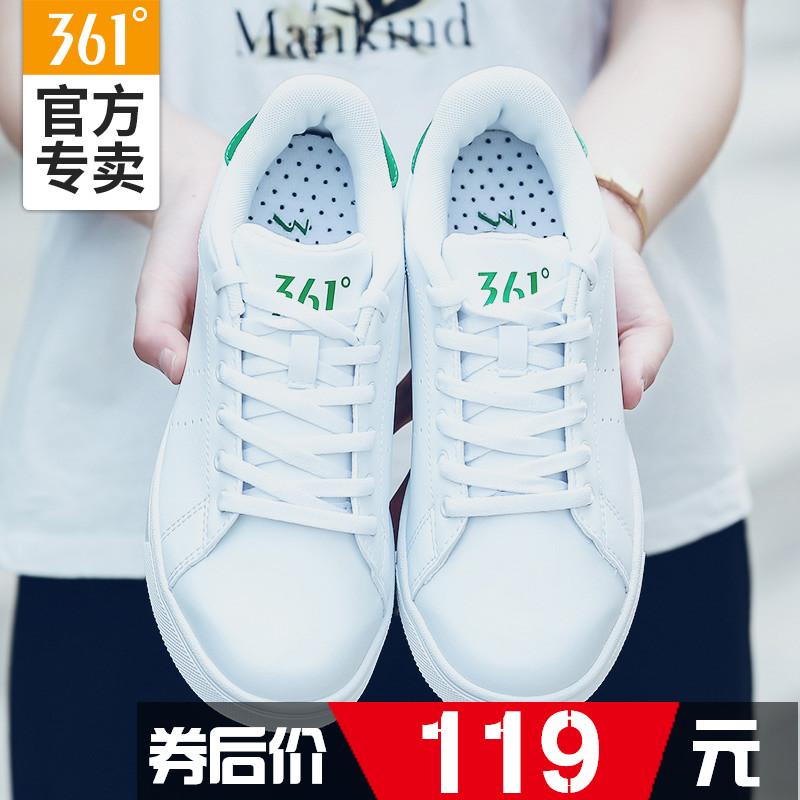 361男板鞋女皮面2018秋季新款361度夏季小白鞋透气休闲运动鞋女