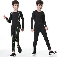 儿童运动服紧身衣套装男童速干篮球足球跑步打底训练服弹力透气