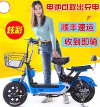 48814可拆卸电动自行车锂电池天宫电瓶车自行车电动车
