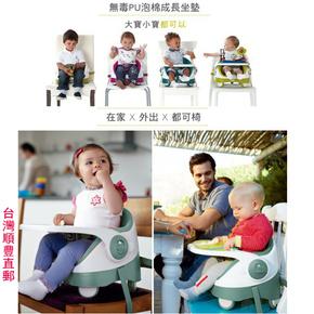 英国mamas餐椅婴幼儿餐桌椅宝宝吃饭便携式Baby Bud座椅带玩具