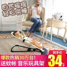 婴儿摇椅摇篮宝宝安抚躺椅摇摇椅哄睡摇篮床儿童带娃哄睡哄娃神器