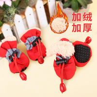 Dog shoes small dog Teddy shoes set of 4 can not fall off the fall and winter puppies cat shoes pet soft bottom winter