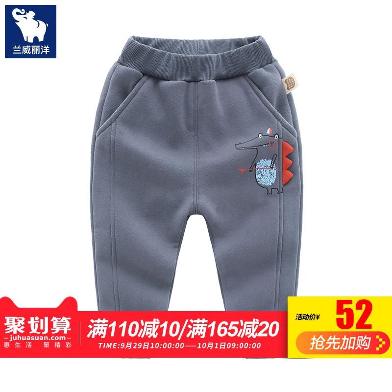 儿童卡通棉裤