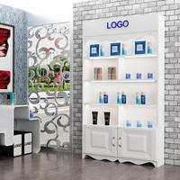 展示柜化妆品美容母婴店货架展示架展柜自由组合陈列柜子产品货柜