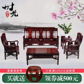 中式家具仿古南美酸枝木沙发组合 小户型客厅实木大明式红木沙发