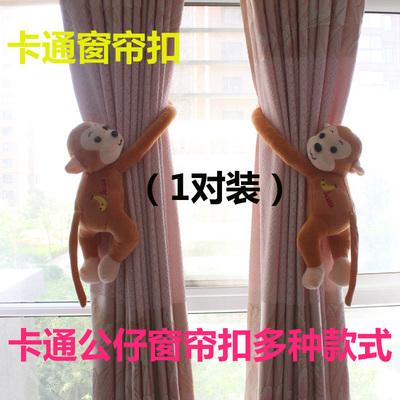 卡通猴子窗帘扣窗帘绑带(一对装)多种款式家庭用窗帘束带包邮