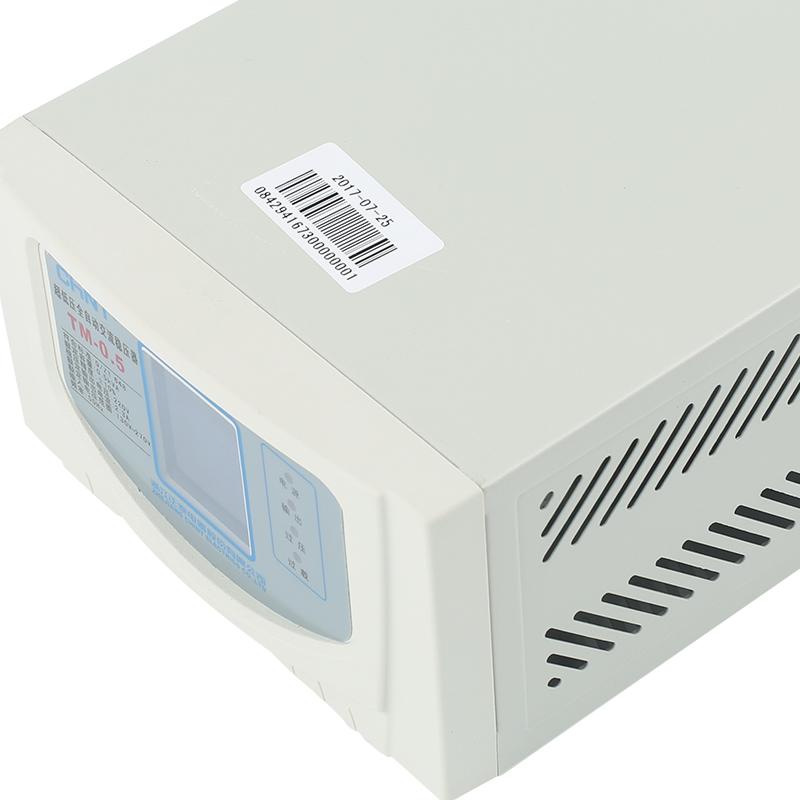 正泰电子稳压器220v单相交流调压器500w全铜家用220v全自动稳压器