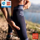 Compressport 2019UTMB men and women cross-country running marathon riding oxygen compression calf sleeve