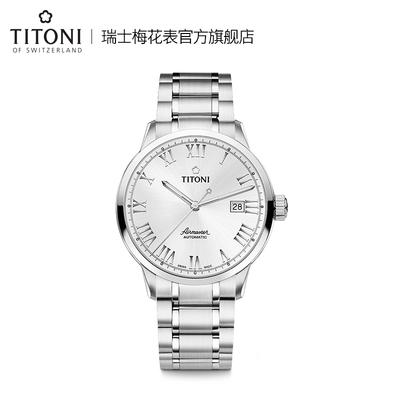 梅花手表机械titoni
