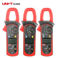 Youlide UT203/UT204/UT204A/205A/206A clamp meter digital clamp type ammeter multimeter
