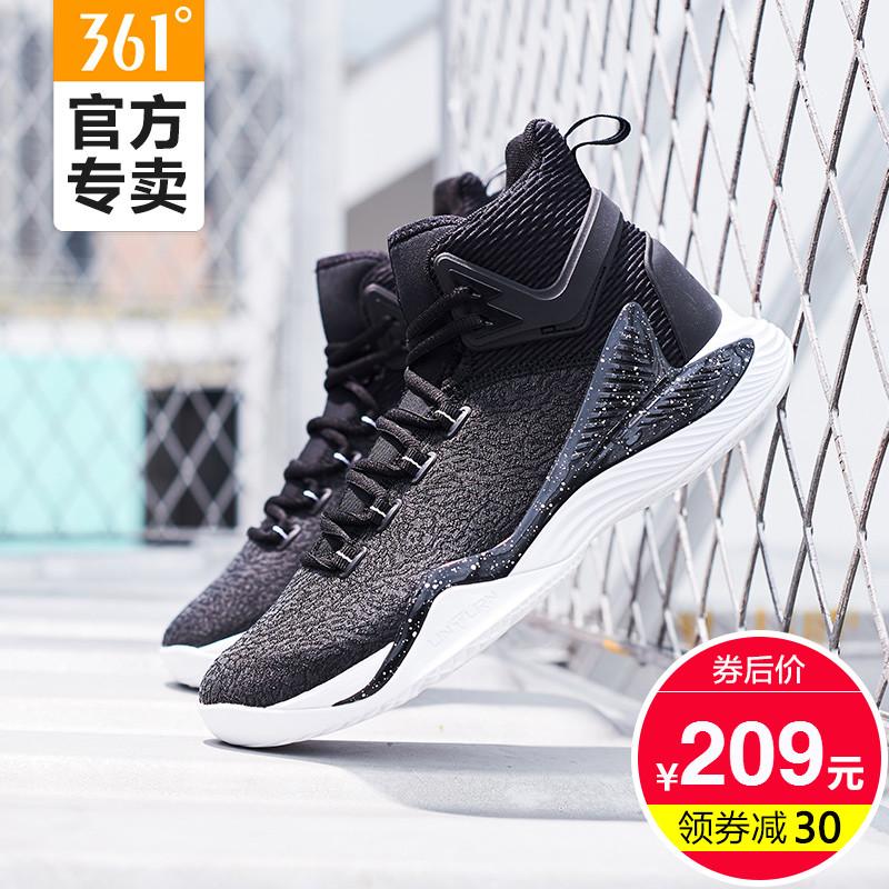 361篮球鞋男运动鞋2018秋季新款低帮球鞋361度篮球鞋高帮防滑战靴
