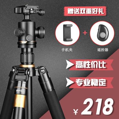 轻装时代Q222单反相机三脚架便携微单摄影摄像手机支架三角架云台