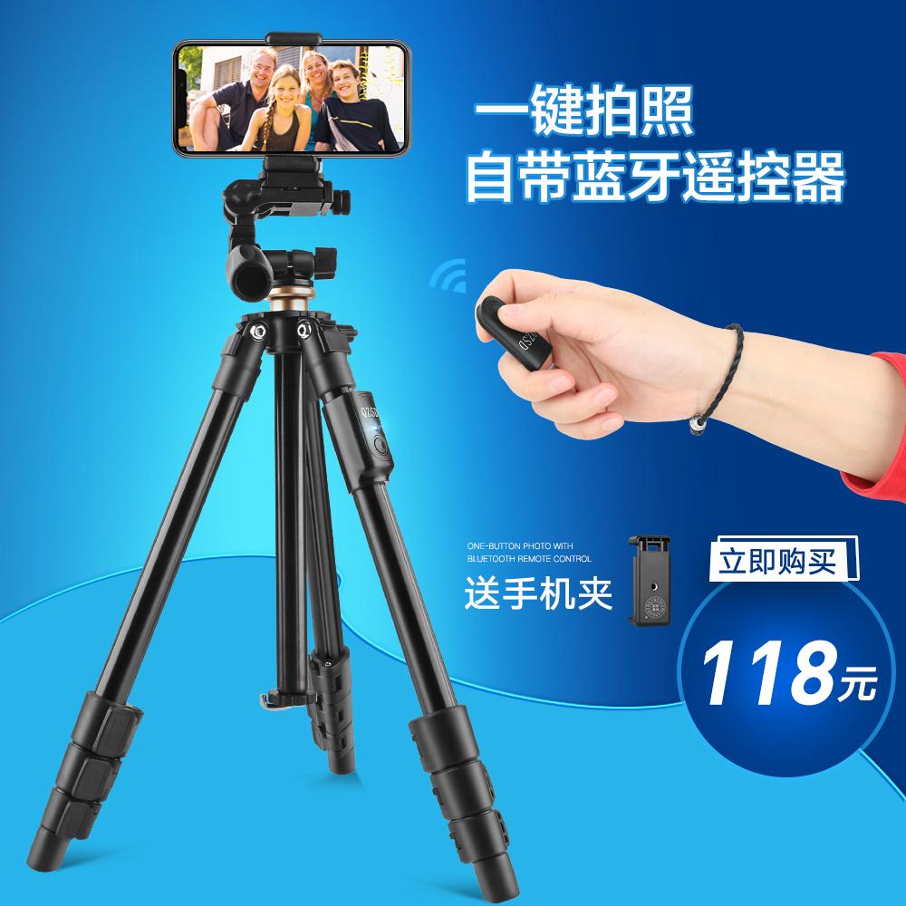 单反相机蓝牙遥控三角架自拍直播单便携