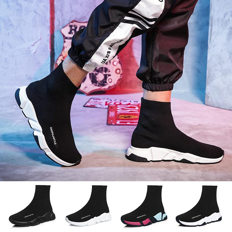 新款高帮男女鞋
