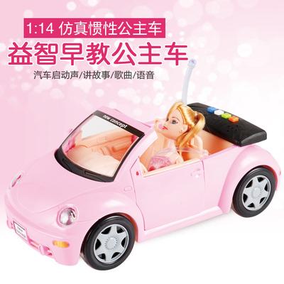 芭比娃娃惯性玩具车儿童女孩公主套装粉色敞篷跑车生日礼物带娃娃