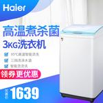 Haier/海尔XQBM30-R01W婴儿迷你全自动高温消毒宝宝洗衣机烫烫洗