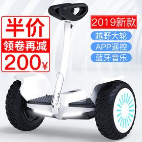 锂享C3-1电动车