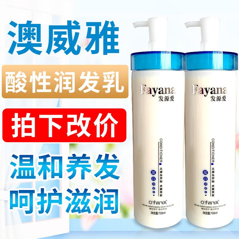 Маски для волос Артикул 15129685293