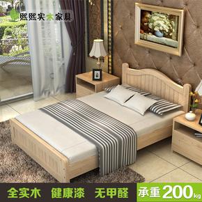 现代简约单人床成人简易实木床1.5米经济型白色1.8米双人床原木色