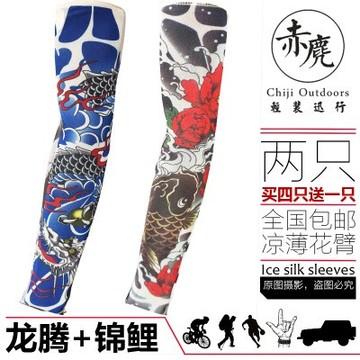 纹身袖套哈雷摩托花臂冰丝刺青有缝男女机车骑行手臂开车防晒袖套