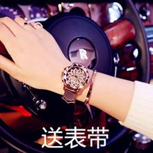 2018新款时来运转手表女士防水学生韩版时尚潮流石英女表皮带水钻