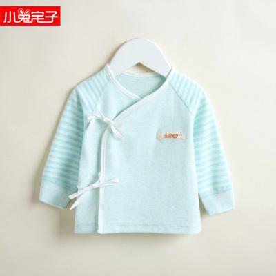 小兔宅子新生婴儿春秋款绑带上衣男女宝宝莱卡棉内衣0-9个月