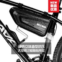 山地自行车硬壳三角包公路车工具包单车前梁包上管包骑行装备配件